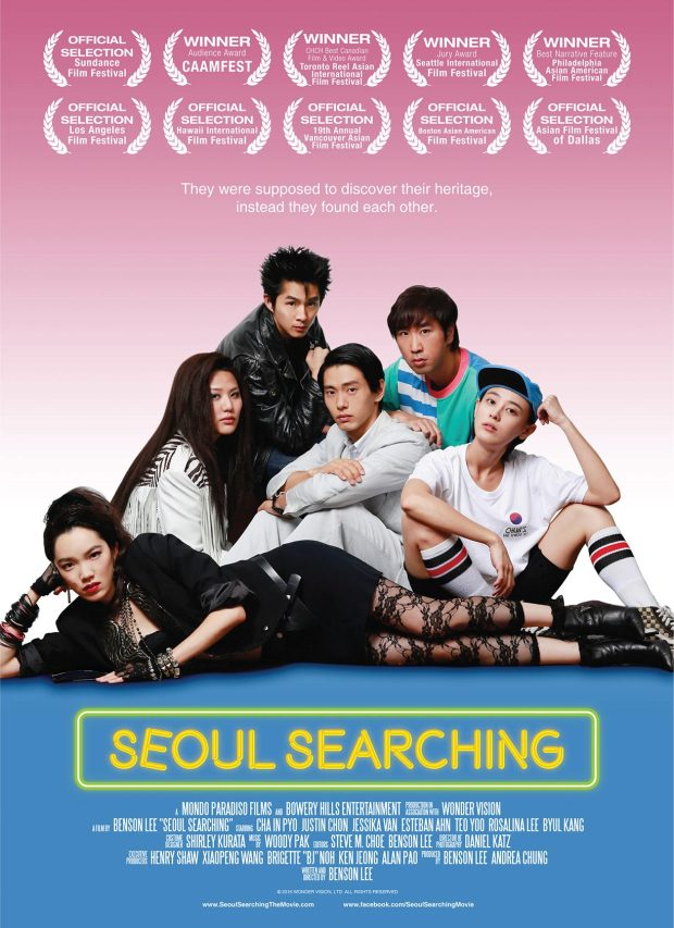 seoul-searching-poster